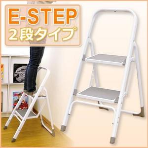 折りたたみ式踏み台【イーステップ】2段タイプ ホワイト - 拡大画像