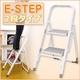 折りたたみ式踏み台【イーステップ】2段タイプ ホワイト - 縮小画像1