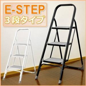 折りたたみ式踏み台【イーステップ】3段タイプ ホワイト - 拡大画像