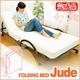 極厚マットレス付折りたたみ式ベッド【Judo-ジュード-】 - 縮小画像1