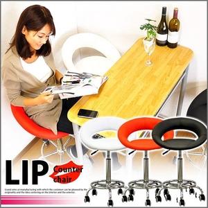 カウンターチェア LIP -リップ- ブラック - 拡大画像