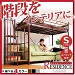 階段付き ロフトベット 【RESIDENCE-レジデンス-】 BD70-49 (シルバー)