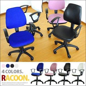 オフィスチェア RACOON -ラクーン- GR-360S ブルー(布地) - 拡大画像