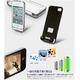日テレiconで紹介!iPhone 4向けバッテリー内臓ケース 「exolife」 即発送! 写真2