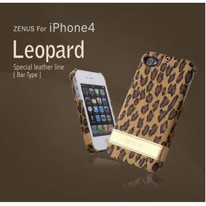 ◆iPhone4S / iPhone4 対応ケース◆ Leopard Bar●ラムスキン● - 拡大画像