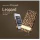 ◆iPhone4S / iPhone4 対応ケース◆ Leopard Bar●ラムスキン● - 縮小画像1