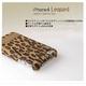 ◆iPhone4S / iPhone4 対応ケース◆ Leopard Bar●ラムスキン● - 縮小画像3