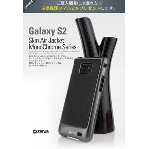 GALAXY S2 ケーススタイリッシュなGalaxyS 2ケース Jacket Monochrome●ポリカーボネート● ダークシルバー
