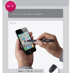 Smart touch Pen 2★スマートフォン用タッチペン 2-Black