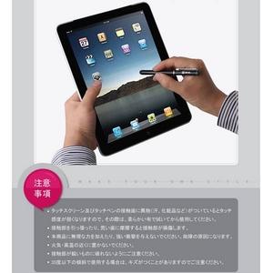 Smart touch Pen 2★スマートフォン用タッチペン 2-Silver