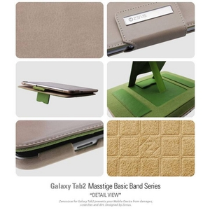 GALAXY TAB2★ MASSTIGE BASIC BAND SERIES ●2段スタンド&バックバンド付き-Light Beige