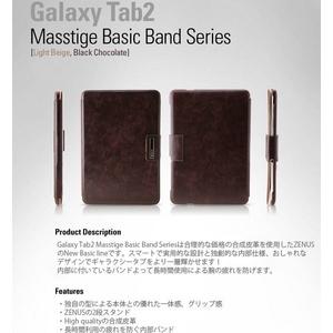 GALAXY TAB2★ MASSTIGE BASIC BAND SERIES ●2段スタンド&バックバンド付き-Black Choco