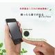 ZENUS(ゼヌス) バーブガーデン◆iPhone4S / iPhone4 対応◆香る液晶指紋防止フィルム レモン - 縮小画像4