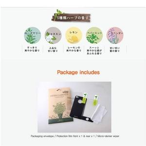 ZENUS(ゼヌス) バーブガーデン ◆iPhone4S / iPhone4 対応◆ 香る液晶指紋防止フィルム ペパーミント