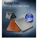 GALAXY Tab 10.1 LTE SC-01D★Prestige Embo Folder Series ●2段スタンド付き【匠の技が光る一品】Carmel Brown