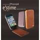 iPhone4S / iPhone4 対応ケース  E`stime Folder 本革 Jazz Gray