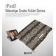 Zenus 自動スリープ対応 iPad2レザー風ケース Masstige シックスネーク ブラックシルバー