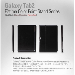 ★ GALAXY Tab 10.1 LTE SC-01D★ ESTIME COLOR POINT STAND SERIES-RED