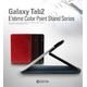 ★ GALAXY Tab 10.1 LTE SC-01D★ ESTIME COLOR POINT STAND SERIES-Black Choco