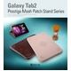 ★ GALAXY Tab 10.1 LTE SC-01D ★ PRESTIGE MESH PATCH STAND SERIES -Light Beige