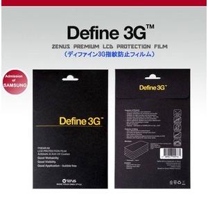 """GALAXY Tab 10.1 LTE SC-01D""Define3G プレミアム指紋防止液晶保護フィルム●SAMSUNG電子認証"