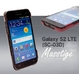 Zenus Galaxy S2 LTE (SC-03D) ケース Masstige Bar-Black Chocolate