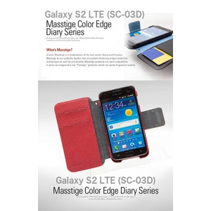 Zenus Galaxy S2 LTE (SC-03D) ケースMasstige Color Edge 2 diary Series カードケース付き-Real Black - 拡大画像