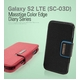 Zenus Galaxy S2 LTE (SC-03D) ケースMasstige Color Edge 2 diary Series カードケース付き-Red