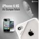 iPHONE4/4Sバンパーケース Air Bumper Mask-White Black - 縮小画像1