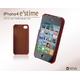 iPhone4S/iPhone4 対応ケース E`stime Bar 本革 Royal Red - 縮小画像5
