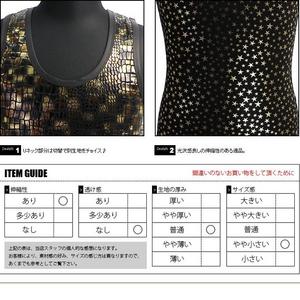 Luxury Black(ラグジュアリーブラック) スターUネックタンクトップ GLD(ゴールド) Sサイズ f04