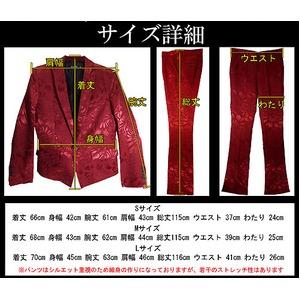ホスト系ブランドLuxuryBlack(ラグジュアリーブラック)ラグジュアリードレススーツ彩艶WhiteRose(M)