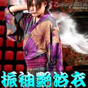 Luxury Black(ラグジュアリーブラック)振袖艶浴衣全14型艶菫(ツヤスミレ)メンズ浴衣 男性用