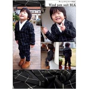 子供 スーツ 男の子 キッズスーツ 3点セット (ウィンドペンスーツBLK(M) 110) 子供服