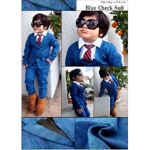 子供 スーツ 男の子 キッズスーツ 3点セット (ブルーチェックスーツ(XL)130) 子供服  f04