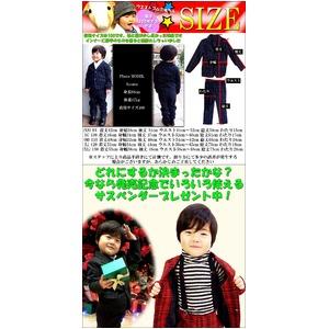 子供 スーツ 男の子 キッズスーツ 3点セット (ブルーチェックスーツ(XL)130) 子供服  f06