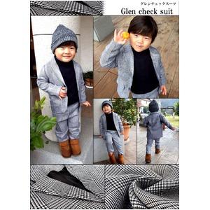 子供 スーツ 男の子 キッズスーツ 3点セット (グレンチェックスーツ(S) 100) 子供服