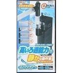GEX(ジェックス) e-ROKA イーロカ PF-381 (水槽用フィルター) 【ペット用品】