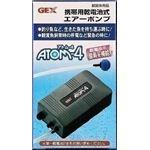 GEX(ジェックス) アトム4 (水槽用エアーポンプ) 【ペット用品】