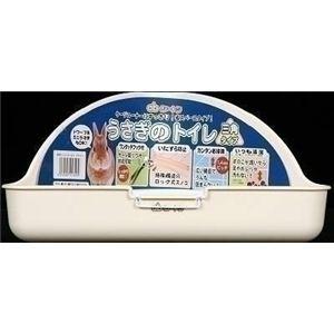 GEX(ジェックス) うさぎのトイレ ミルキーホワイト  【ペット用品】 - 拡大画像