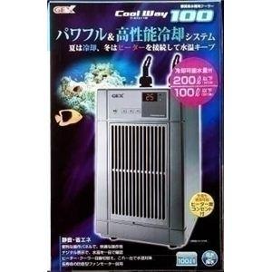 GEX(ジェックス) クールウェイ100 CW-100 (水槽用ヒーター・クーラー) 【ペット用品】 - 拡大画像