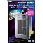 GEX(ジェックス) クールウェイ100 CW-100 (水槽用ヒーター・クーラー) 【ペット用品】