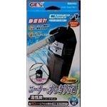 GEX(ジェックス) コーナーパワーフィルター1 (水槽用フィルター) 【ペット用品】