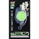 GEX(ジェックス) シオン S20 (水槽用ポンプ) 【ペット用品】