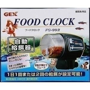 GEX(ジェックス) フードクロック (水槽用エサ用品) 【ペット用品】