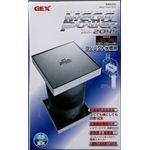 GEX(ジェックス) メガパワー2045 (水槽用フィルター) 【ペット用品】
