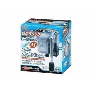 GEX(ジェックス) 簡単ラクラクパワーフィルター M (水槽用フィルター) 【ペット用品】