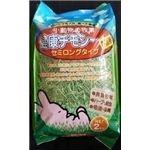 GEX(ジェックス) 小動物の牧草 健康チモシーお得用2Kg (ハムスター用ベッド・補助食) 【ペット用品】