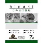 KPG(ケーピージー) ひのきの猫砂 7L (猫砂) 【ペット用品】