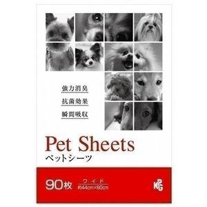 KPG(ケーピージー) ペットシーツ ワイド 90枚 (犬用ペットシーツ) 【ペット用品】 - 拡大画像